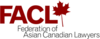 Federation of Asian Canadian Lawyers.png